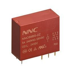 NNC69B-2Z Sealed Mini Electromagnetic Relay